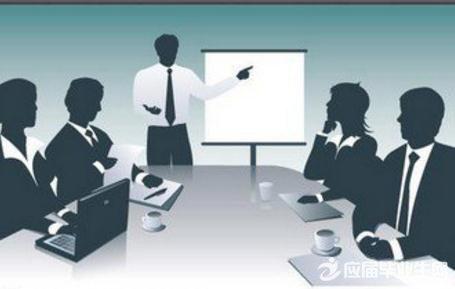 企业员工培训考试题