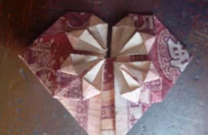 钱折纸心心相印