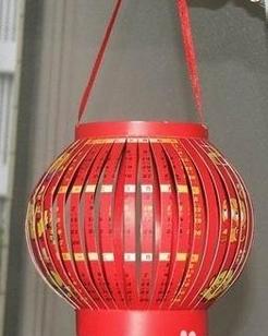 简单儿童灯笼制作方法