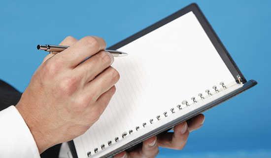 写景的日记