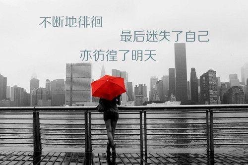 伤感说说带图片——孤独的人不会流泪